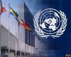 Тбилиси требует созыва заседания СБ ООН из-за действий России