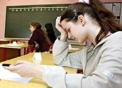 В России появится Совет по качеству образования