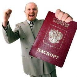 Загранпаспорта должникам выдавать не будут