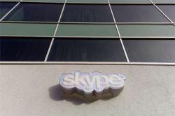 Интернет-аукцион Ebay продаст Skype