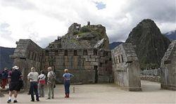 Йель не возвращает Перу нацинальное достояние