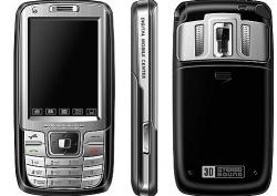 """Концерн \""""Ситроникс\"""" возвращается на рынок мобильных телефонов"""