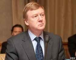 Анатолий Чубайс огласил свое политическое завещание