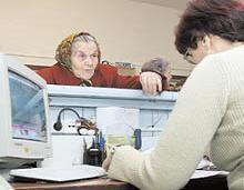России выгоднее платить по единичным искам в Страсбурге, чем компенсировать все социальные невыплаты