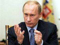 Владимир Путин велел снять визовые ограничения для граждан Грузии