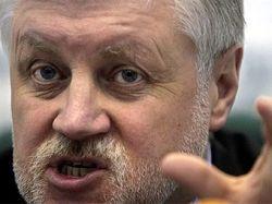 """Сергей Миронов объяснил разницу между своей партией и \""""Единой Россией\"""""""