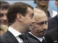 Дмитрий Медведев и Владимир Путин определили состав нового правительства