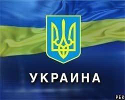 Пограничники Украины перестанут ставить печати в паспорта россиян