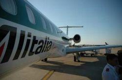Alitalia купится задешево