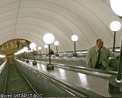 Герой России избил сотрудника милиции в метро