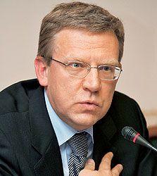 Алексей Кудрин: инфляция в РФ будет ниже прошлогодней