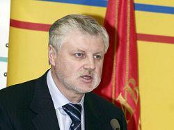 Сергей Миронов выступил против партийного правительства в России