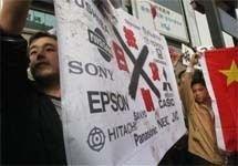 В Китае прокатилась волна антизападных манифестаций