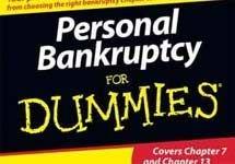 Физическим лицам могут позволить банкротство?
