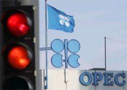 ОПЕК: цены на нефть будут в дальнейшем расти