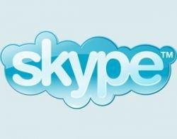 Skype представит безлимитный тарифный план