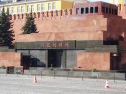 Ленина перезахоронят в 2010 году