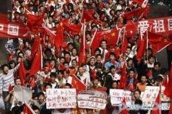 Антифранцузские демонстрации в Китае (фото)