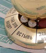 Московские фискалы утвердили план выездных проверок на 2008 год