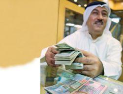 Арабские государства Персидского залива собираются ввести с 2010 года единую валюту