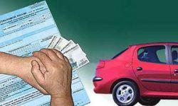 Как сэкономить на автостраховке?