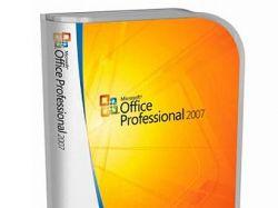 Microsoft будет сдавать Office в аренду