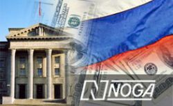 Россия готовит иски к швейцарской компании Noga