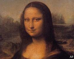 """Английский художник создал самую маленькую копию \""""Моны Лизы\"""""""