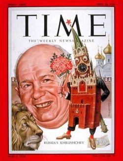 СССР в обложках журнала Time (фото)
