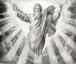 """Религия – \""""новая социальная язва\"""""""