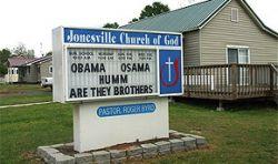 15% американцев считают Барака Обаму мусульманином