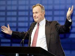 Джордж Буш-старший поймал на морской рыбалке 60-килограммовую рыбу