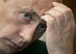 Владимир Путин - это очень смешно. Если этот смех умело организовать