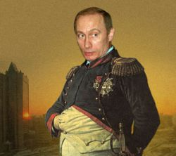 Двухмиллионная армия генсека Владимира Путина