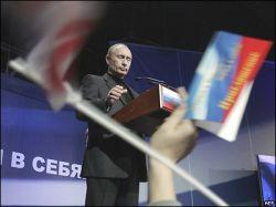 """Зачем Владимиру Путину \""""Единая Россия\"""""""
