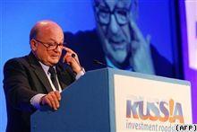 Экономический форум в Лондоне: «Жить будет тяжелее, это правда»