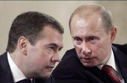 Российская Федерация - криминальное государство, находящееся в фазе необратимой деградации?