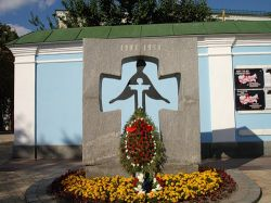 Венгрия и Украина снимут документальный фильм о Голодоморе