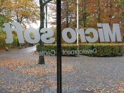 Microsoft обвиняет компанию из Нидерландов в нарушении прав на торговую марку
