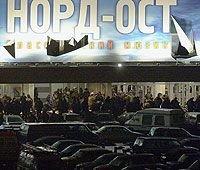В России запрещена пьеса о кровавой осаде московского театра