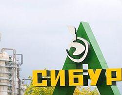 Менеджмент СИБУРа планирует выкупить акции компании у Газпрома. Для этого им потребуется 2 миллиарда долларов