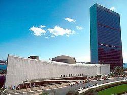 Украина пожаловалась на Россию в ООН