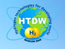 В Подмосковье начинают выпуск водородных зарядных устройств для мобильников