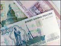 """МВФ беспокоит \""""перегрев\"""" экономики России"""