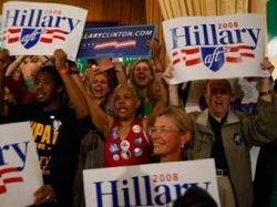 Хиллари Клинтон выиграла праймериз в Пенсильвании