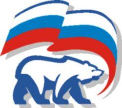 Чистка в партии голубого медведя набирает обороты