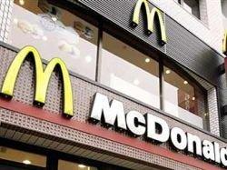 Доход McDonald\'s превысил 10 миллионов долларов в день