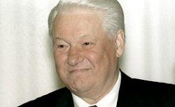Борис Ельцин вернется в города России