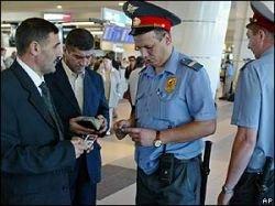 В России создадут спецприемники для беспаспортных иностранцев