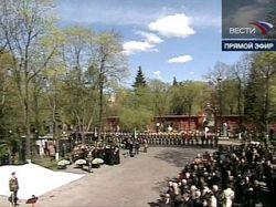 Памятник Борису Ельцину понравился семье первого президента